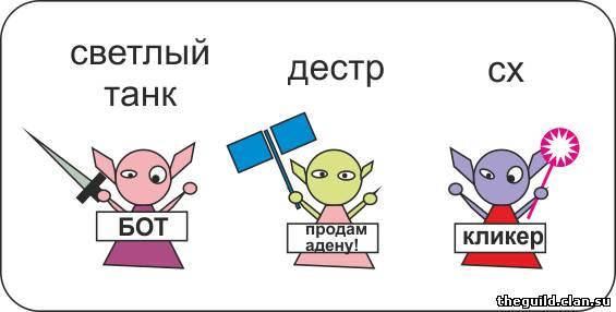4 geme.ru